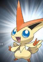 Neues legendäres Pokémon Victini aus Schwarze und Weiße Edition enthüllt