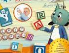 Tivola veröffentlicht drei neue Lernspiele für Wii