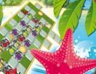 Escape to Paradise: Urlaubsfeeling für Zuhause