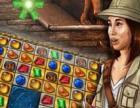 Jewel Quest 6: Der Saphirdrache