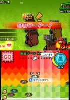 Soriti Horse: Das neue Spiel der Pokémon-Macher