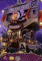 Mystery Case Files: Fate's Carnival – zehnter Teil der Wimmelbild-Reihe