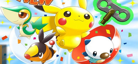 pokemon-rumble-wii-u
