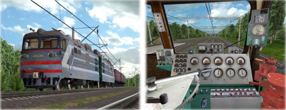 ZD-Zug-Simulator-2013